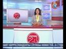 Новости 24 часа за 06 00 11 07 2016