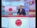 Новости 24 часа за 16 30 25 06 2016