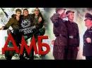 ФИЛЬМ ОЧЕНЬ СМЕШНОЙ! ДМБ, комедия, военные фильмы, ФИЛЬМЫ СССР