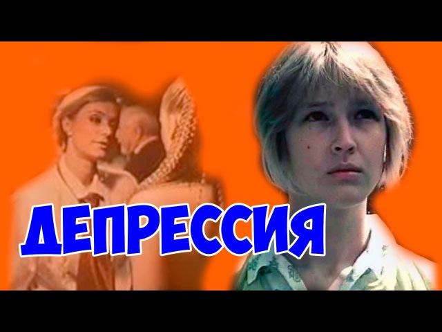 В СВОЕМ ЖАНРЕ - ОТЛИЧНЫЙ ФИЛЬМ! ГРАНДИОЗНАЯ РАБОТА Депрессия, боевик, криминал, ФИЛЬМЫ СССР