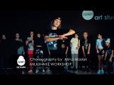 Ty Dolla $ign - Campaign - Milkshake workshop - Сhoreography by Alina Maslak - Open Art Studio