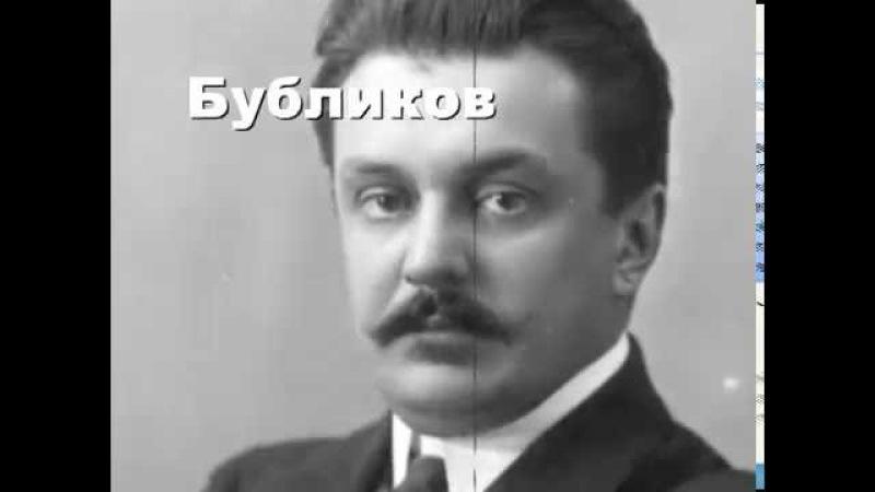 История России XX века. Фильм 25
