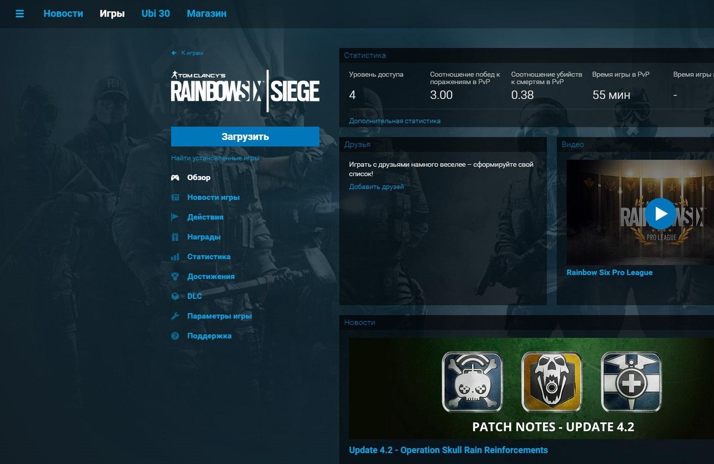 rainbow six: siege (uplay) обмен,продажа