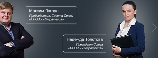 Член нп саморегулируемая организация арбитражных управляющих регион г тюмень