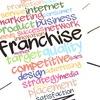 Франшиза| ПРОДАТЬ |Готовый бизнес|Купить|Cоздать