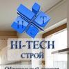 Ремонт ванной и квартир в Казани | Hi-tech СТРОЙ