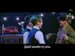 EXO-CBX - Hey Mama [рус.саб]