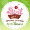 Букеты из конфет и фруктов - SweetGift.ru