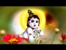 Мантра Харе Кришна. Очень красивая музыка и голос. Очищает сердце, убирает беспокойство