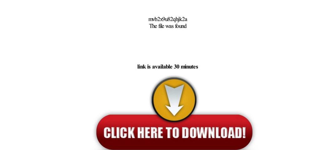 решебник минорский онлайн