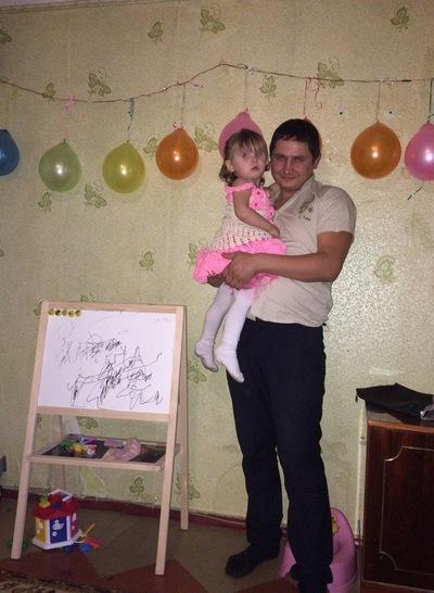 Славик Сердюк