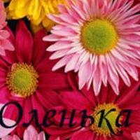 Ульяна Матохина