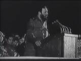 Проникновенная речь Фиделя Кастро на похоронах Че Гевары.