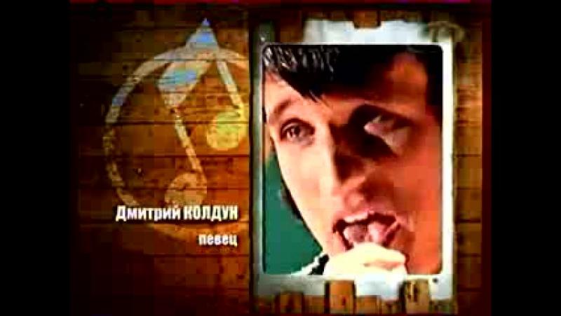 Битва титанов (ОНТ, 2009) Фрагмент 1
