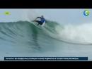 Серфингист Мик Фэннинг победил на первенстве в ЮАР где на него напала акула