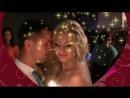 Свадьба Ольги и Владимира 2