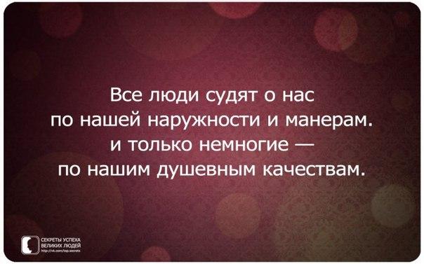 https://pp.vk.me/c604320/v604320882/52e8/oHZ-bEeZn8w.jpg