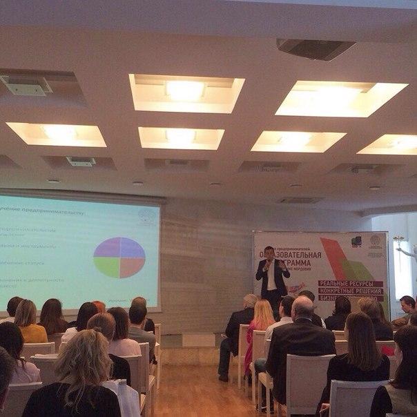 6 декабря   СаранскКонференция 'Малый бизнес: новые источники роста'