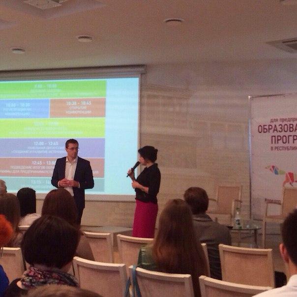 6 декабря | СаранскКонференция 'Малый бизнес: новые источники роста'