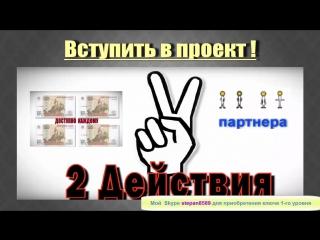 ProkMLM_ЛИЧНЫЙ_ВЗГЛЯД._Цель_проекта._Вся_правда_и_пояснения