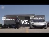Kawasaki H2R vs McLaren, Bugatti Veyron и Nissan GT-R 4