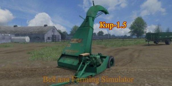 фермер симулятор скачать бесплатно