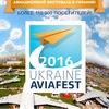 #Ukraine_Avia_Fest