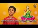 Mahalakshmi Ashtakam - Rahul Vellal - Vande Guru Paramparaam