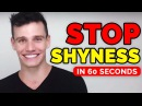 How To Stop Shyness in 60 Seconds