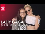 Lucky Lady Gaga Fan Gets Surprise Meeting!