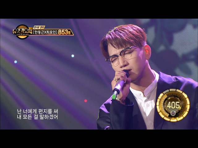 【TVPP】 Jun.K(2PM) - To You Who Don't Love Me, 준케이(투피엠) - 나를 사랑하지 않는 그대에게 @Duet Song Festival
