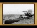 100 лет Первой мировой войне. Подводный флот   Телеканал История