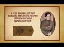 100 лет Первой мировой войне. Женские батальоны   Телеканал История