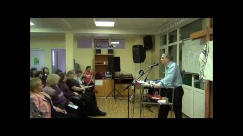 Обучение подготовке для принятия исцеления и молитва об исцелении смотреть онлайн без регистрации