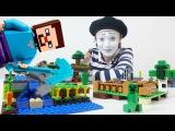 Funny video for kids. Mime Alex and Minecraft LEGO. Смешное видео для детей. Алекс и Майнкрафт ЛЕГО