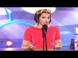 Светлана Рожкова лучшее монологи женщин зал в слезах от смеха Смеяться разрешается