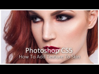 [Photoshop CS5] How To Add Texture To Skin - UPDATED!