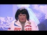 КВН Город Пятигорск   Кавказская пленница