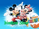 Mickey Mause dance HEAD SHOULDERS KNEES and TOES kids songs