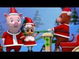 Санта-Клаус Палец Семья  3D Рождественная Песня  3D Finger Family  Santa Clause Finger Family