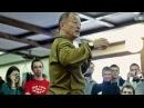 Мастер-класс Кэри Хираюки-Тагавы в Самаре в центре единоборств Арес vfcnth-rkfcc r'hb [ d cfvfht d wtynht tlbyj,jhc