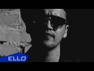 Daler Ametist ft. Shakhriyor and Eva - Парами / ELLO UP^ /