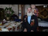 Ветеран Андрей Иванович Багин в поддержку бюста Сталину