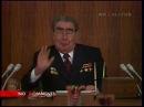 Бормотуха ★★★ Леонид Ильич Брежнев 16 мая 1978 года