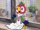 Киноцитаты Возвращение блудного попугая