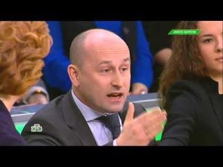 Николай #Стариков о притеснении русскоязычного населения в Прибалтике