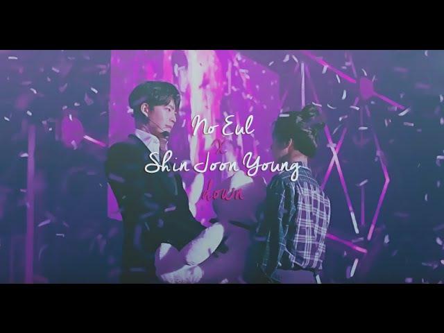 No Eul X Shin Joon Young Down Uncontrollably Fond MV