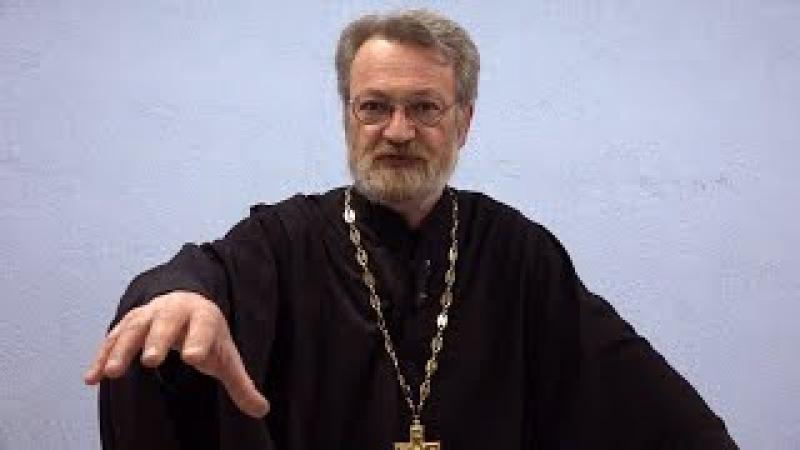 Священник Антоний Лакирев-Христианство и поиск своего призвания в современном ...