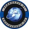 Юные Радиолюбители.РадиоКлуб 61