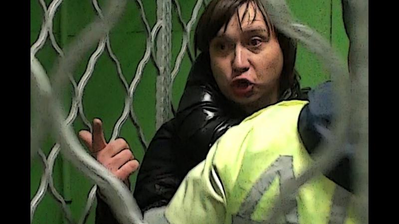 Город Грехов 42 - Ударил полицейского / Зверь внутри 3 продолжение